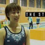 【スポーツブル】Vol. 23 THE STARS 武庫川女子大学体操部 平岩優奈(3年)