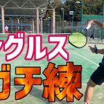 【ハードに追い込む!】シングルスのためのガチ練してみた!【テニス】