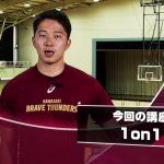 バスケットボール講座 「ボックスアウト」 | 【アニメ】 あひるの空 | 6月放送分