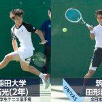 【全日本インカレ】UNIVAS CUP2020-21 テニス 男子シングルス決勝 スーパープレー