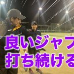 【強い相手に攻めていくには…?】テニス 良いジャブを打ち続ける意識でストロークを 埼玉県大会優勝への道 第53回