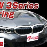 【BMW 3シリーズツーリング】G21 320d xDriveツーリング Mスポーツ グーネット動画カタログ_内装からオプションまで徹底解説