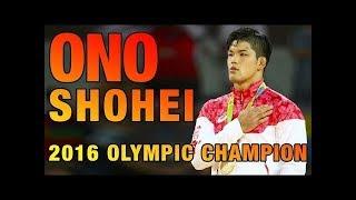 大野将平 オリンピック2016年 柔道ハイライト – Olympic Judo 2016 ONO SHOHEI