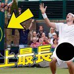 【テニス】テニス史上最長試合TOP7