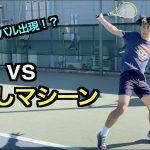 【テニス】VS 球出しマシーン【あるある】【ねぱーる】