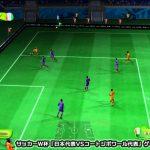 サッカーW杯「日本代表VSコートジボワール代表」ゲームシミュレーション #Brazil World Cup