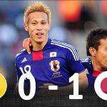[伝説の試合] 本田圭佑がW杯で初ゴール!日本vsカメルーン 2010 W杯