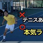 【テニス】関東学生のむちゃんとラリーしたら返すのに必死だった【ラリー】【tennis】