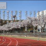 【法政大学】応援歌 スポーツ法政