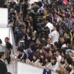 サッカーワールドカップ日本選手団の帰国 成田空港
