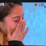 【平昌オリンピック】メダリスト 高梨沙羅