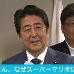 「感動を日本から世界に」安倍総理、五輪に強い意欲(16/08/22)