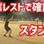 【ボレー相手にスタンスを作る】テニス ストロークで力を出せるボールへの入り方 埼玉県大会優勝への道 第57回