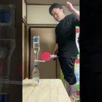 【卓球】【オリンピック】【かわいい】Ping Pong Trick Shots【挟み込み】【kawaii】【感動回】