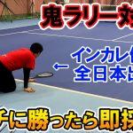 【テニス】今年もやります!ノアのコーチに勝ったら即採用!難易度が鬼!