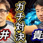 サーブ&ボレーvsサーブ&ボレー!日本最高の技術が激突!鈴木貴男(元日本1位)vs松井俊英(元日本2位)