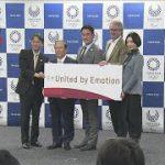 「感動で私たちは一つに」東京大会のスローガン発表(20/02/17)