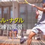 【テニス】練習でも強烈なストローク炸裂のナダルの練習風景2019【ナダル】