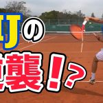 【MJの逆襲⁉︎】ともやん×MJ クレーコート決戦!【テニス】