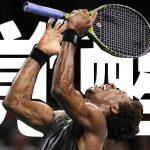 【テニス】モンフィスが覚醒した試合TOP7