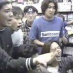 ワールドカップ初出場 日本VSイラン(ジョホールバルの歓喜) 日本中が沸き立った!! 1997年11月16日