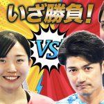 【晴菜プロ】プロ×アマ!ミックスダブルス対決!連敗中のプロデューサーを救え!強かわプレーで対抗!