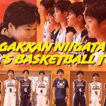 【公式】東京学館新潟高等学校 女子バスケットボール部