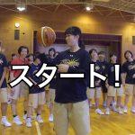 【ニチジョチャレンジプロジェクト】バスケットボール 指回し限界チャレンジ!!