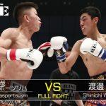 竜哉・エイワスポーツジム vs 渡邊愼一/Ryuya Eiwasportsgym vs Shinichi Watanabe|2021.2.28【OFFICIAL】