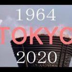 2020 東京オリンピック PV Tokyo Olympic 2020