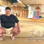 スポーツの力 花輪中学校3年 石井凰獅  5月18日放送