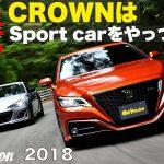 〈ENG-Sub〉峠でもクラウンはスポーツカーより速い!? 峠最強伝説 スポーツセダン【Hot-Version】2018