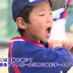わくわくスポーツカタログ:「河芸ソフトボールクラブ」R3.5.16