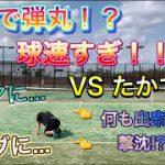 テニス [川角杯 シングルス 試合] 爆裂フォアandサーブVS鬼詰まりフォアandダブルフォルト量産。