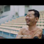 日本がシェアするソリューション:パラスポーツ・フォー・オール