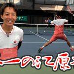爽快!見ればストレス解消!江原弘泰プロのお祭りテニス!