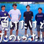 【テニス】ゴンちゃん、きくしゅん まさかの敗北!? 第2回こばたけカップ!