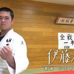 スポーツの力 山王中学校2年 伊藤志竜 6月8日放送