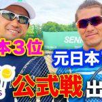 40代の日本最強ペア誕生か!?元トップ10ランカーがペアを組んでシニアツアーで無双! ITFシニア山梨(40歳男子ダブルス準々決勝)【ITF SENIORS 400】