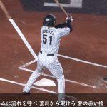 東京オリンピック 野球 日本代表内定選手 応援歌メドレー