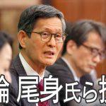 【ノーカット】尾身氏「無観客が望ましい」五輪開催で会見