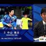 【速報】サッカーオリンピック日本代表 メンバー発表