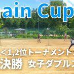 【テニス】1,2位トーナメント 決勝<女子ダブルス>すがむー/ピーチペア!!