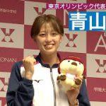 【陸上/短距離】㊗️ 青山華依(18=甲南大)が東京オリンピック代表に内定【あすリートチャンネル】