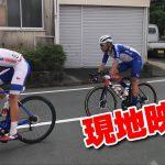 【現地映像】東京2020オリンピック 自転車ロードレース 決勝(男子個人)
