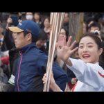 東京2020オリンピック聖火のこれまでの歩み