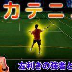 【テニス】これぞ脱力テニス!榊原太郎出場試合2021年5月大会
