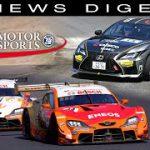 5月 JAFモータースポーツニュースダイジェスト Vol.86 レース・レーシングカート・ラリー・ダートトライアル