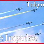 【ブルーインパルス】東京都心の空に・・・五輪を描く ノーカット映像  Blue Impulse Tokyo2020