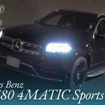 メルセデスベンツ GLS580 4マチック スポーツ 中古車試乗インプレッション